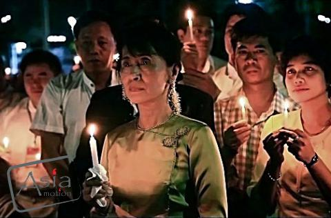 Photo storyAUNG SAN SUU KYI – THE CHOICE
