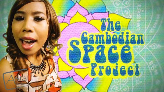 Photo story - The Cambodian Space Project-HAVE VISA NO HAVE RICE