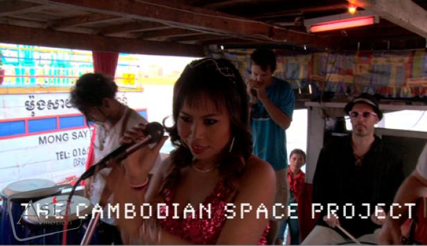 Photo story - Cambodian Space Project clip 1